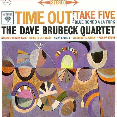 brubeck_timeout